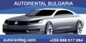 AUTORENTAL BULGARIA LTD - RENT A CAR BULGARIA, SOFIA