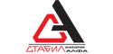 Stabilengineering - Alfa Ltd