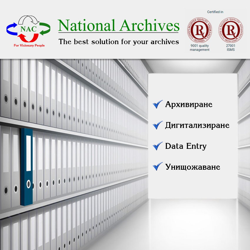 NATIONAL ARCHIVES