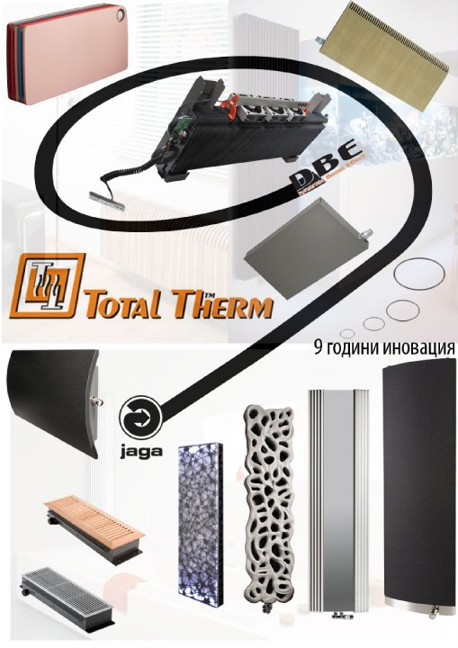 TOTAL THERM