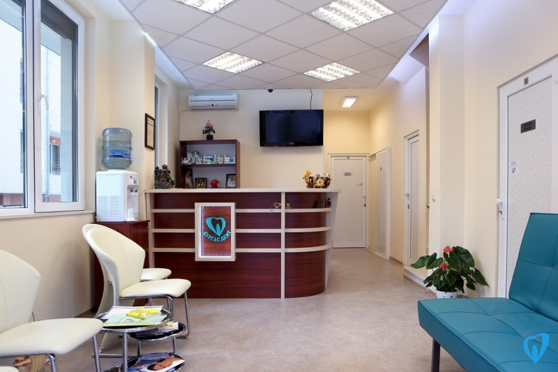 Burgasdent Dental Clinic