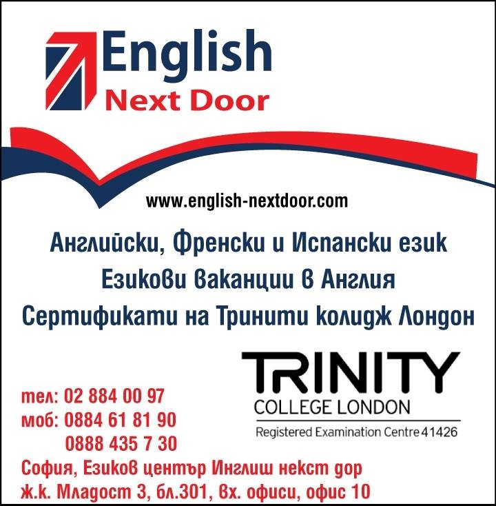 ENGLISH NEXT DOOR